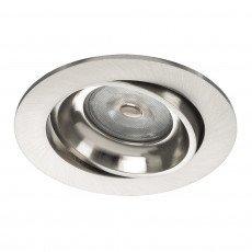Downlight 51mm Nickel incl.18cm cable - Noxion Vision