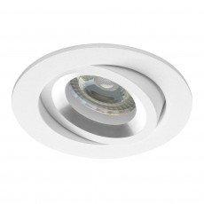 Downlight 51mm White incl.18cm cable - Noxion Drome