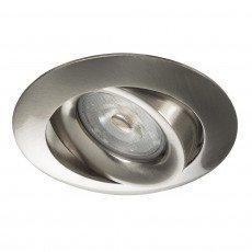Downlight 51mm Nickel incl.18cm cable - Noxion Flox