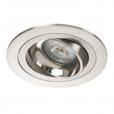 Downlight 51mm Nickel incl.18cm cable - Noxion Logic