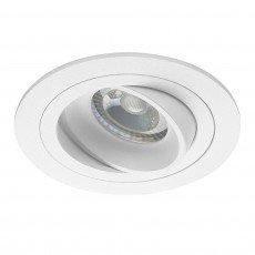Downlight 51mm White incl.18cm cable - Noxion Logic