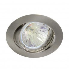 Halogen spot 51mm tiltable brushed aluminum